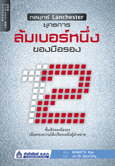 coverP1201400