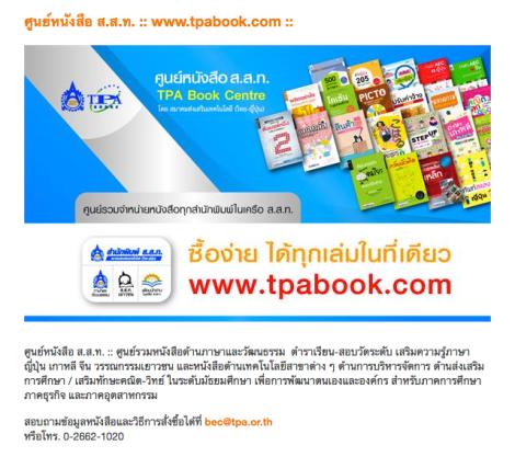 www.tpabook.com