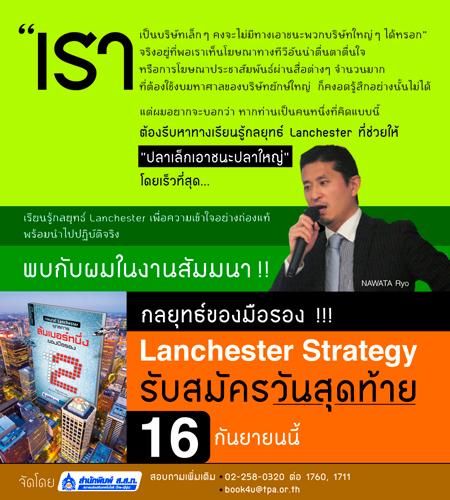 seminarP1201fanPage450