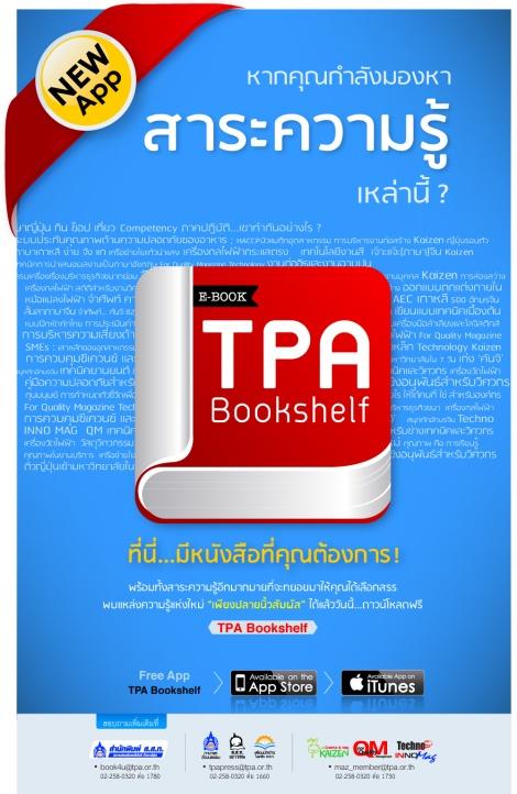 PRTPABookshelf