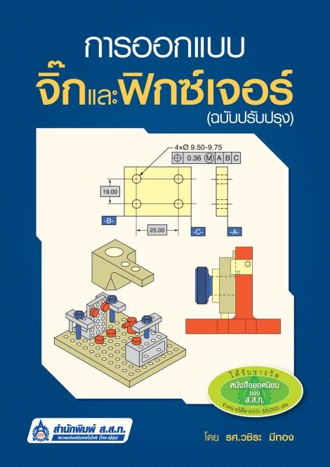 T1603(1000)