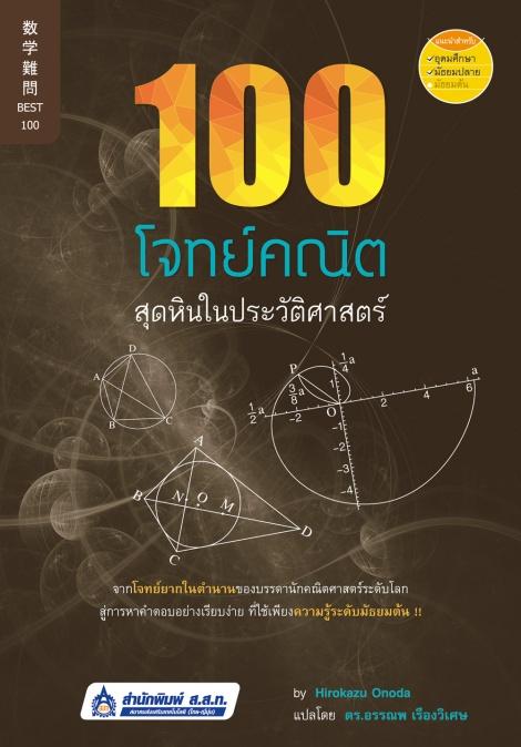 p16011000